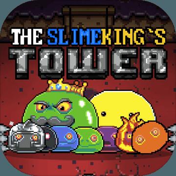 史莱姆王之塔最新汉化版