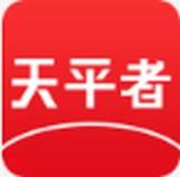天平者手机版(法律服务平台)