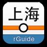 上海地鐵手機掃碼app