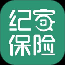 纪家保险app