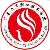 廣東女子職業技術學院移動平臺蘋果版