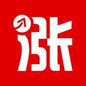 华泰证券涨乐理财苹果手机版v7.8.7