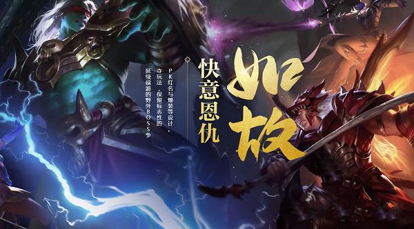 qq华夏游戏 v3.2.1 官方安卓版 1