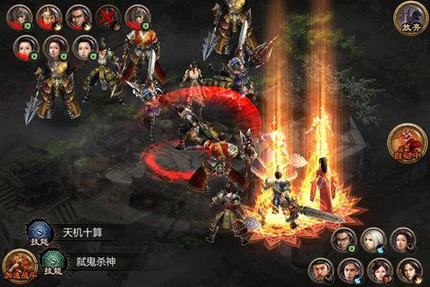 女神三国游戏 v0.70.0527.09 安卓最新版 2