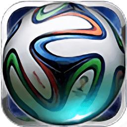 2017足球世界杯游戏