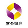 紫金银行直销银行手机版