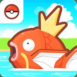 跳跃吧鲤鱼王破解版(Pokémon: Magikarp Jump)