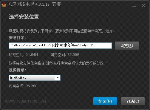 风速网络电视(风速影视) v4.3.1.18 官方最新免费版 0