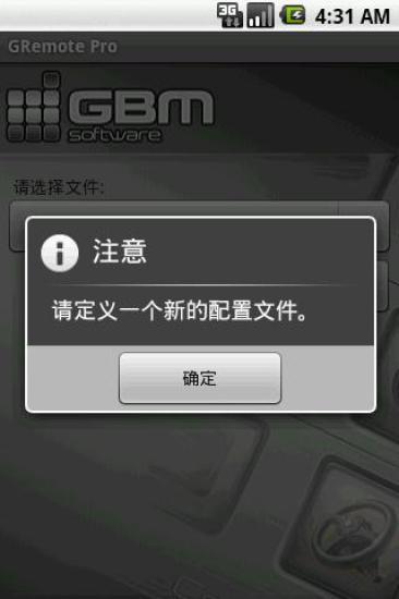 GRemote Pro(手机控制电脑) v1.47.79 安卓版 0