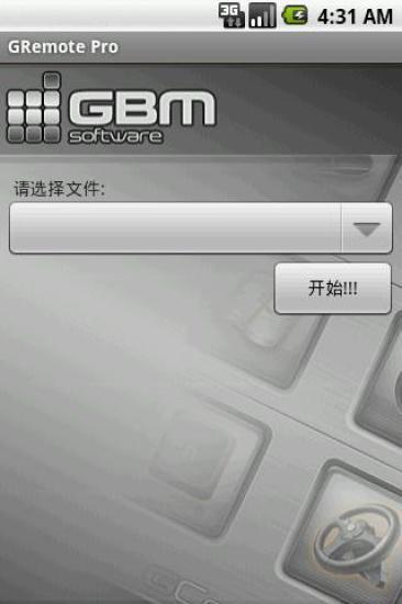 GRemote Pro app
