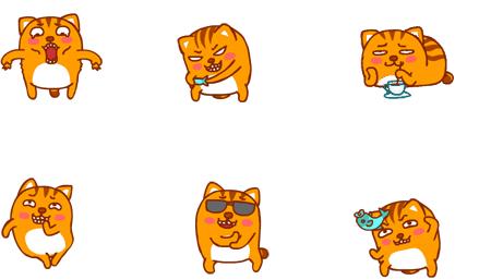 小咸猫qq表情包下载|小咸猫动态表情包下载_ 当易网图片