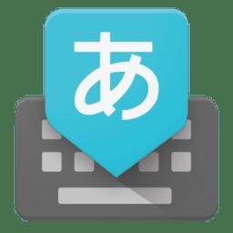 谷歌日文输入法手机版