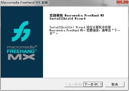 freehand mx 11最新版 ��w中文版 1