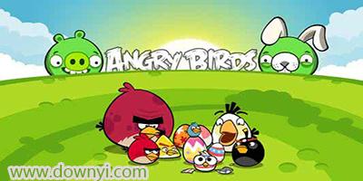 愤怒的小鸟游戏下载_愤怒的小鸟游戏大全_愤怒的小鸟