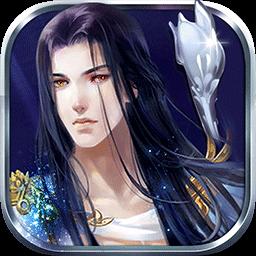 仙魔道iPhone版 v1.0.1 ios版