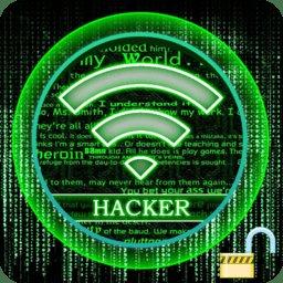 wifi密码暴力破解器2019