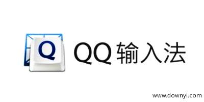 qq输入法下载_qq拼音输入法_qq手机输入法