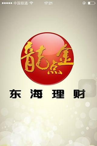 东海证券龙点金大智慧苹果版 v5.7.1.1 iPhone版 0