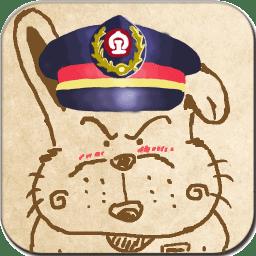 列车员日历app