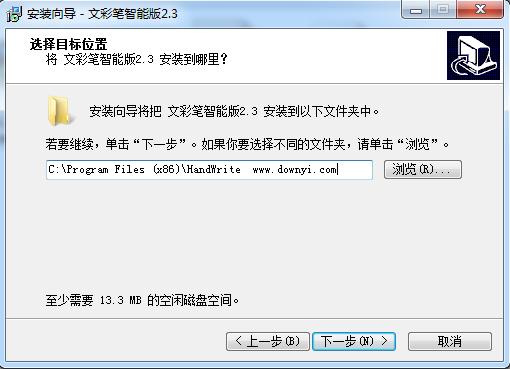 文彩智能手写板驱动程序 v2.3 最新官方版 0