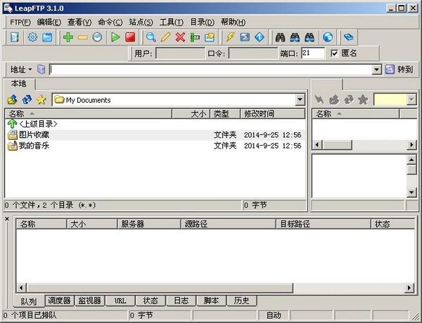 LeapFTP软件
