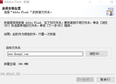 Adobe Flash CS4简体中文版 免费版 0