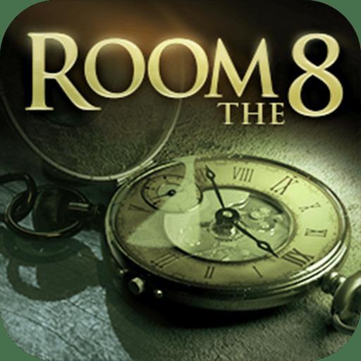 密室逃脱8手机版