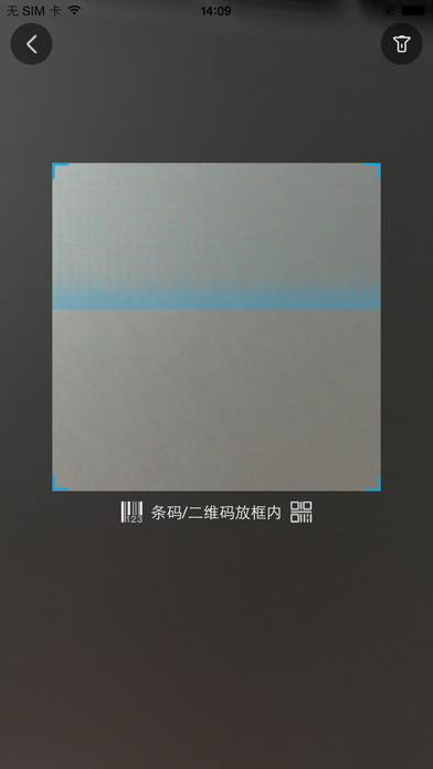 安徽农信社区银行商户苹果版 v3.0.0 官网安卓版 3