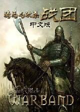 骑马与砍杀火与剑属性修改工具
