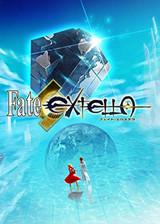 Fate/EXTELLA免安装中英文版