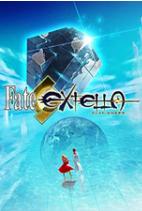 Fate/EXTELLA全CG全服装技能全开完美存档