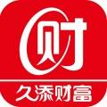 中国银河证券期权实盘模拟交易大赛平台手机交易客户端