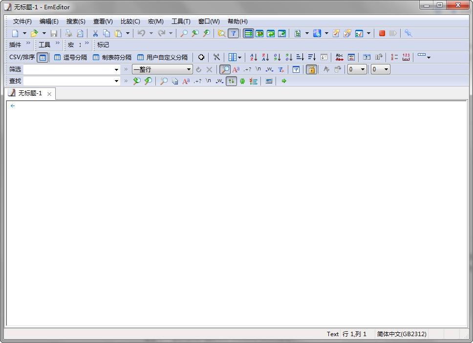 文本编辑器(emeditor professional) v17.0.2 中文版 1