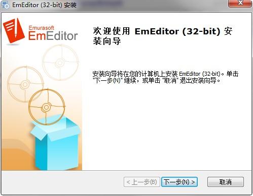文本编辑器(emeditor professional) v17.0.2 中文版 0