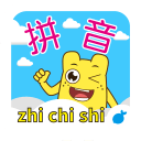 学拼音整体认读app