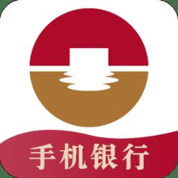 江南农商行app