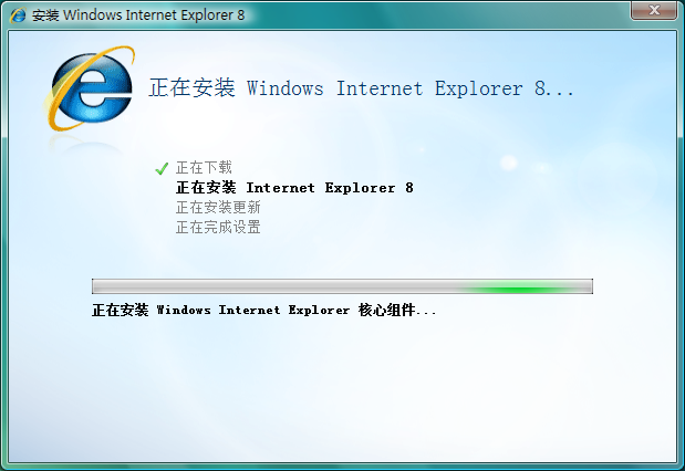 IE8 For 8 RC1 For Vista最新版