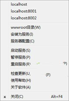 超级小旋风asp服务器 v1.0 官方正式版 0