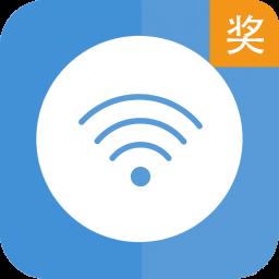 wifi连网神器2018