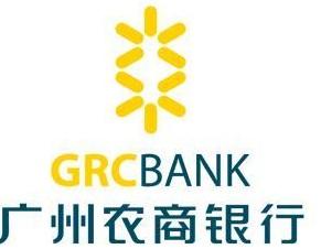 广州农商银行网银助手电脑客户端