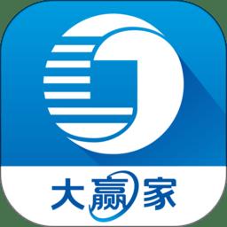 申万宏源金融终端软件