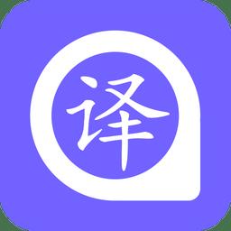 英语翻译软件手机版