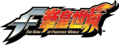 官方拳皇十周年纪念版完整版