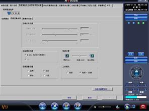 mp3音量增大�件 v1.3.5 �h化版 1
