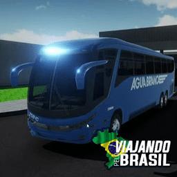 穿越巴西巴士模拟手游
