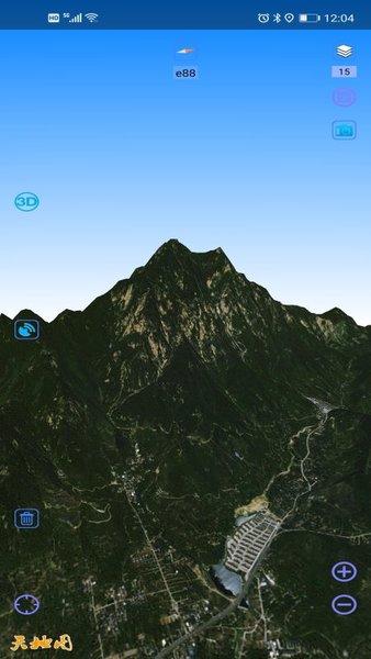 奧維互動地圖專業破解版 v8.7.0 安卓版 0