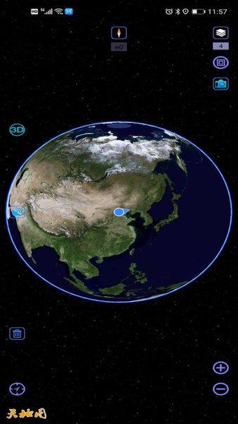 奧維互動地圖專業破解版 v8.7.0 安卓版 3