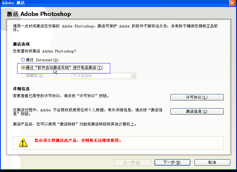 photoshop9.0 cs2最新版 v9.0 免费版 2