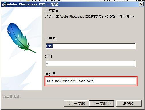 photoshop9.0 cs2最新版 v9.0 免费版 4