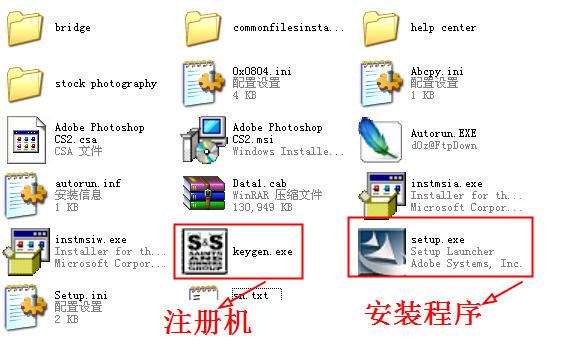photoshop9.0 cs2最新版 v9.0 免费版 5